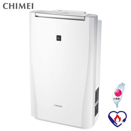 【CHIMEI奇美】6L時尚美型節能除濕機(RHM-C0600T)
