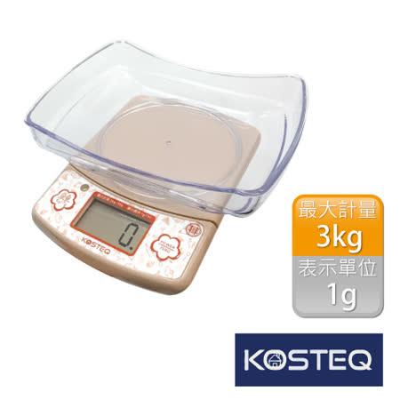 【KOSTEQ】福爾摩莎多功能附盆廚房料理秤(3kg)-咖啡