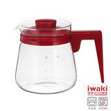 【iwaki】新款玻璃微波咖啡壺 600ml(紅)
