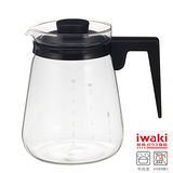 【iwaki】新款玻璃微波咖啡壺 1L(黑)