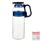 【iwaki】耐熱玻璃冷水壺 1.3L(手柄藍)