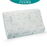 MICROBAN 天然乳膠枕頭(40*65cm)