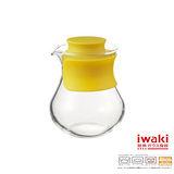 【iwaki】玻璃微波調味瓶 240ml(芥茉黃)
