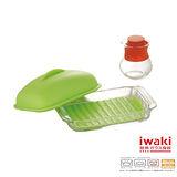 【iwaki】巨蛋盤&調味瓶組