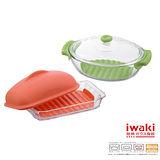 【iwaki】巨蛋盤&調理鍋組