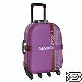 【BATOLON寶龍】紫炫魅力旅行箱-21吋