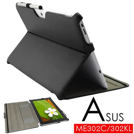 華碩 ASUS MeMO Pad FHD 10 ME302 ME302KL ME302C 平板電腦多頂級薄型手持皮套
