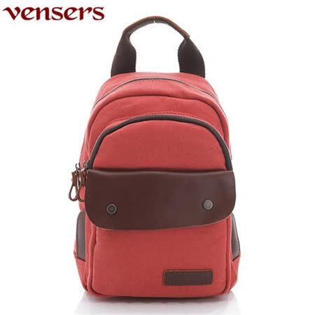 【Vensers】韓潮頂級棉麻包系列~後背包(C8059903橘紅)