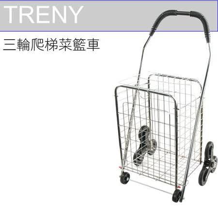 TRENY-三輪爬梯(附蓋)菜籃車(808B-3)-2970