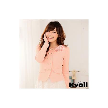 【KVOLL中大尺碼】粉色雙排扣修身花朵小西裝短外套