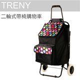 Q-1 載物車 TRENY 帶椅購物車二輪(繽紛閃亮圓)-1457