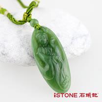 石頭記 碧玉淨瓶觀音項鍊-橢圓