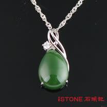 石頭記 典雅晶鑽碧玉項鍊