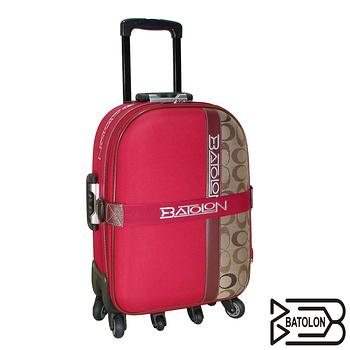 【BATOLON寶龍】21吋-紐約時尚旅行箱/行李箱/拉桿箱