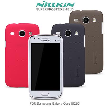 NILLKIN Samsung i8260 Galaxy Core 超級護盾硬質保護殼