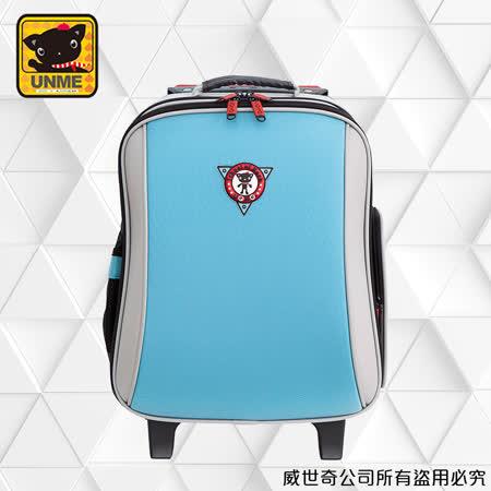 【UNME】減壓省力-拉桿書包 附包包雨衣(3308A清爽藍)
