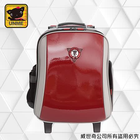 【UNME】減壓省力-拉桿書包 附包包雨衣(3308A鏡面紅)