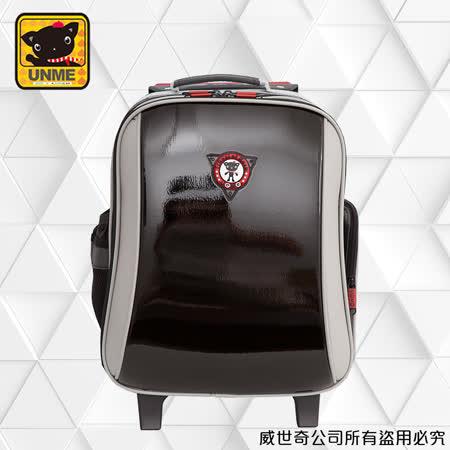 【UNME】減壓省力-拉桿書包 附包包雨衣(3308A鏡面黑)
