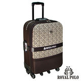 【ROYAL POLO】古典宮廷旅行箱-21吋