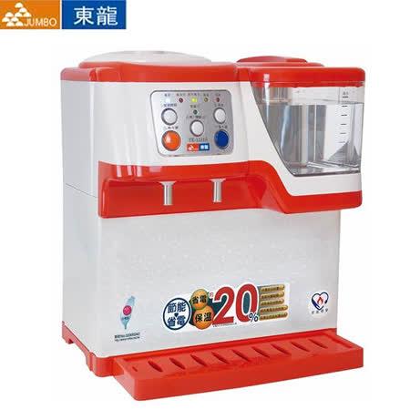 【好物分享】gohappy 購物網東龍蒸汽式電動給水溫熱開飲機 TE-1131S推薦高雄 漢 神 百貨 公司
