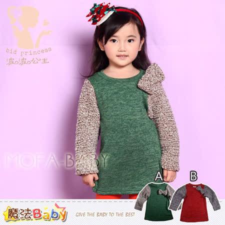 魔法Baby~俏麗童裝波波公主品牌~針織毛線撞色上衣(綠.紅)~k30495