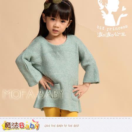 魔法Baby~俏麗童裝波波公主品牌~針織毛線長衫/上衣~女童裝~k30488