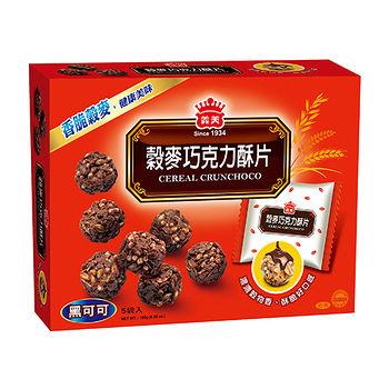 義美穀麥巧克力酥片(黑可可)180g