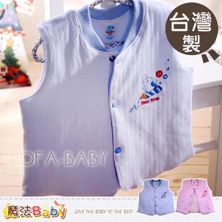 魔法Baby~台灣製鋪棉背心~(藍.粉)~男女童裝~g3321