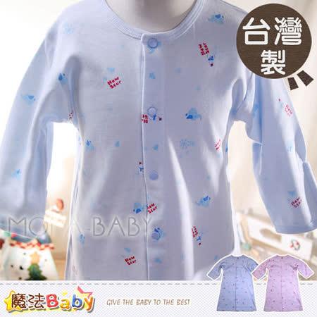 魔法Baby~台灣製厚款新生兒加長型長袍(藍.粉)~男女童裝~g3240