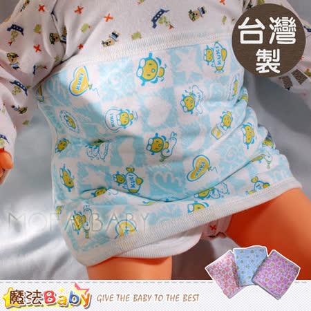 魔法Baby~台灣製厚款鋪棉肚圍(藍.粉.桔)~嬰幼用品~k21003