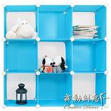 【舞動創意】濃情馬卡龍系列-百變混搭9格收納櫃-33片-藍莓起司