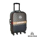 【ROYAL POLO】都會雅爵旅行箱-29吋