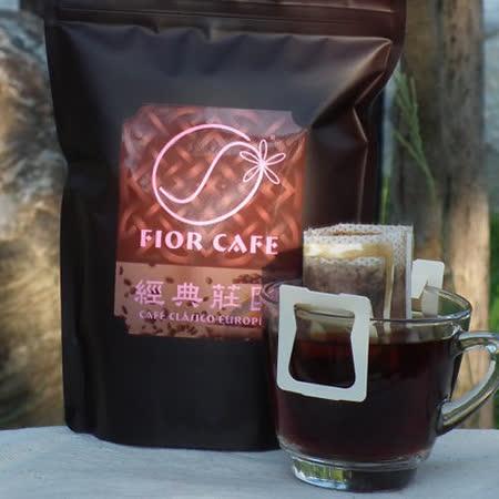 【啡兒百貨】濾掛式咖啡分享包-經典莊園