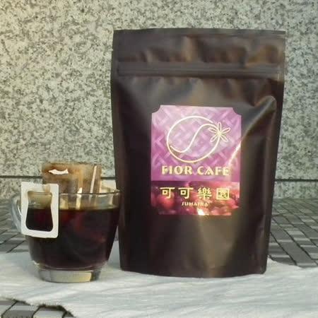 【啡兒百貨】濾掛式咖啡分享包-可可樂園