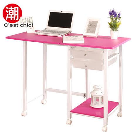 【部落客推薦】gohappy快樂購物網AMIGO收納折疊桌-櫻桃紅有效嗎太平洋 百貨 公司