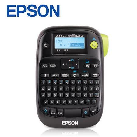 EPSON LW-400 標籤印表機