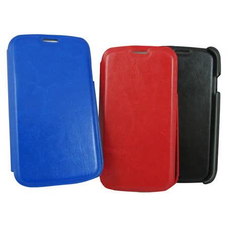 N9牛仔紋Samsung S4(i9500)手機保護皮套