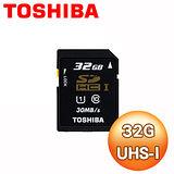 Toshiba東芝 SDHC 32GB UHS-I Class10 記憶卡