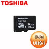 Toshiba東芝 MicroSDHC 16GB UHS-I Type HD 記憶卡