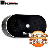 Seventeam 七盟 S6 6200mAh 行動電源 內建LED手電筒+行動喇叭《兩色任選》