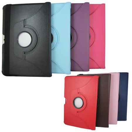 S2A荔枝旋轉款 三星Samsung Galaxy Note 10.1吋(N8000)平板皮套(加贈螢幕保護貼)