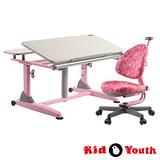 大將作G2-XS兒童成長書桌椅組(三色)