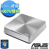 ASUS華碩 VIVO PC VM40B【白金數據】Intel 1007U雙核 Win7迷你電腦 (VM40B-07U677A) (時尚銀)
