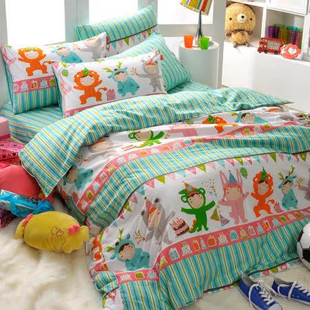 義大利Fancy Belle《小丑派對》雙人四件式舖棉兩用被床包組