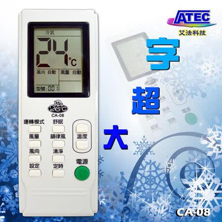 (26度C) 大按鍵電視萬用遙控器 DV23