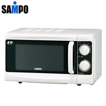 『SAMPO』☆聲寶 20公升機械式微波爐 RE-0711 / RE0711