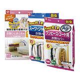 【特惠組】日本LEC銀離子衣服防塵套(2包16枚入)送衣服壓縮袋