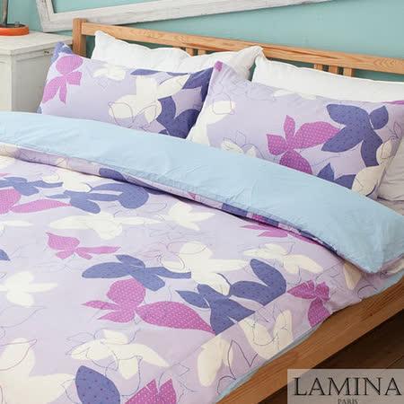【LAMINA】秋之葉-單人三件式純棉床包被套組(紫)