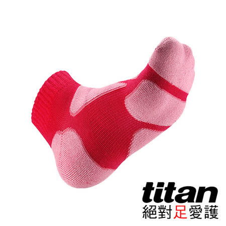 Titan功能慢跑襪-[桃紅/粉紅]