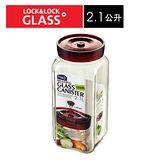 樂扣樂扣單向排氣閥玻璃密封罐-2.1L(LLG553)